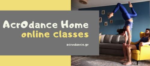 Δωρεάν Online Μαθήματα για τους μαθητές της σχολής!